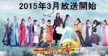 中国的抗日剧《亮剑》、《雪豹》... 华丽的服饰,动人的背景音乐,...