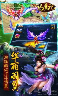 诛魔记官网下载,诛魔记手游官网最新版 v1.0.0 网侠手游站