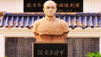 北京 春节的那些事儿