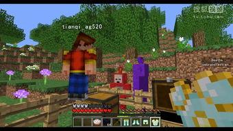 我的世界幸运方块PK赛 天空之城ep4 Minecraft MC搞笑解谜实况解说...