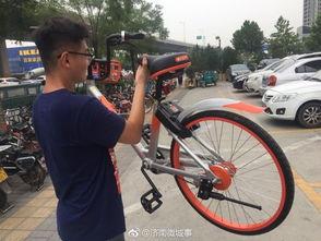 新版摩拜单车亮相济南街头