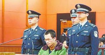 赵晋怎么判的-...历 判人死刑是怎样一种体验