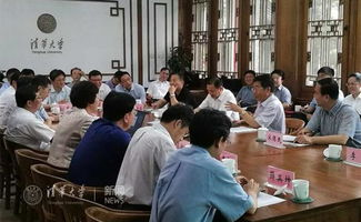 黄大仙论坛 新任教导部长调研第一站 支撑清华双一流建设