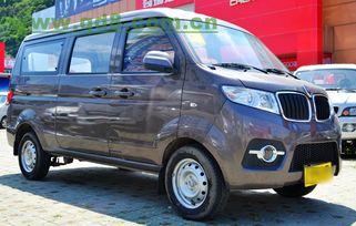 华晨金杯新海狮面包车X30L同级最大载货空间,更多货物轻松应对,...