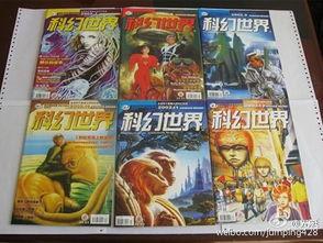 ...栏目 中国科幻漫游指南 一 新的时间线 主播 光艇