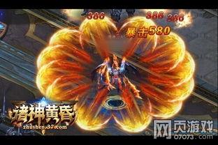 《 超神战记》电脑版天天模拟器超神攻略