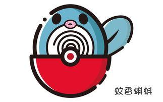怀恋神奇宝贝 MBE风格 图标 icon