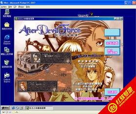 狂王的后继者下载 狂王的后继者游戏下载 红软单机游戏