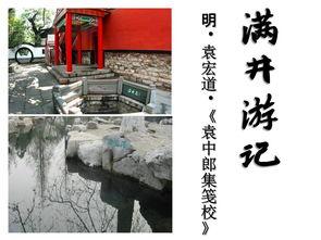 西塘古镇游记攻略
