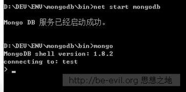 ...ngoDB实现模糊查询的方法详解
