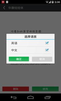 配文字的软件app-相关版本   多平台下载   Android版   安卓字体大师app v2.9.1007 安卓...