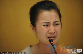 ... 邓建国干女儿娇妻诉情史大哭