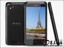 HTC手机: 千元电信双卡安卓,HTC T328d入门好选择 -千元电信双...