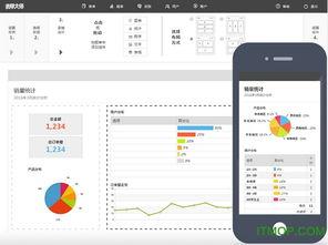 表单大师登陆客户端下载 帮BOSS表单大师网页版下载v2017 官方版