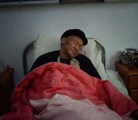 梦见父亲生病是什么意思 周公解梦 原版周公解梦大全