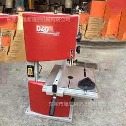 升级版550W小型带锯机木工带锯床开料机多功能带锯机厂家包邮