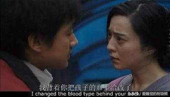 一般的伤痛让人窒息   (六)   林老板带给她的创伤远不及丈夫安坤对...