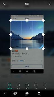 怎么保存qq空间的背景图片到手机上