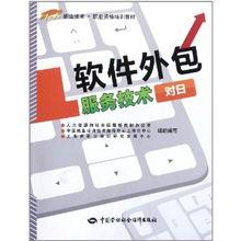 ...企业级程序开发详解 附光盘 简介,精通NetBeans Java桌面 Web与...