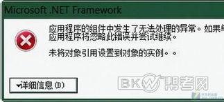 微软认证 Win7移植Win8特效主题