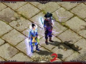 无兄弟,不江湖-情殇神将 刀剑英雄2 手刃挚爱的纠结