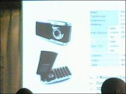 技术或是3D JAVA功能以及超强的视频(   功